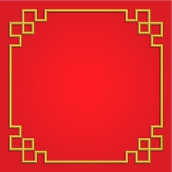 3d moldura chinesa dourada sobre fundo vermelho, estilo de china de cartão de fronteira de vetor