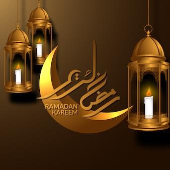 3d que pendura a lanterna dourada da lâmpada de fanoos com o crescente da lua dourada com caligrafia de ramadan kareem