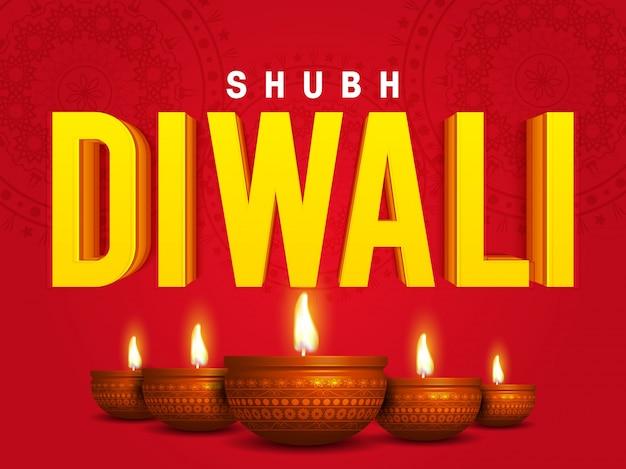 3d shubh (feliz) diwali texto em fundo floral vermelho.