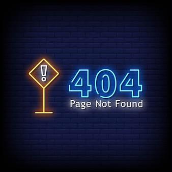 404 página não encontrada texto de estilo de letreiros de néon