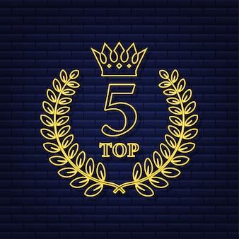 5 melhores rótulos. ícone de coroa de louros de néon. ilustração em vetor das ações.