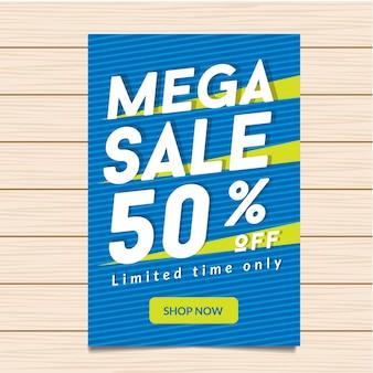 50% de desconto mega sale banner illustration