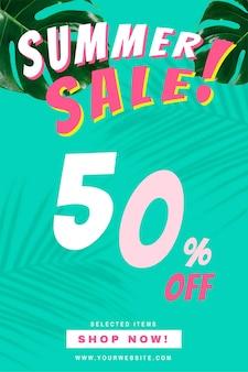 50% de desconto no anúncio de promoção de venda de verão de vetor