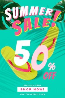 50% de desconto no vetor de promoção de venda de verão