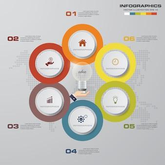 6 passos infográficos elemento gráfico para apresentação.