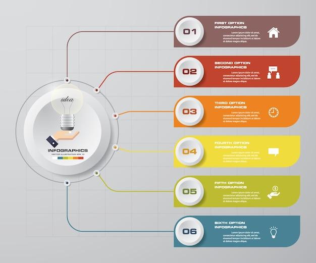6 passos simples e editável elemento de design abstrato.