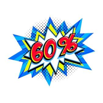 60 de desconto. balão de venda azul em quadrinhos