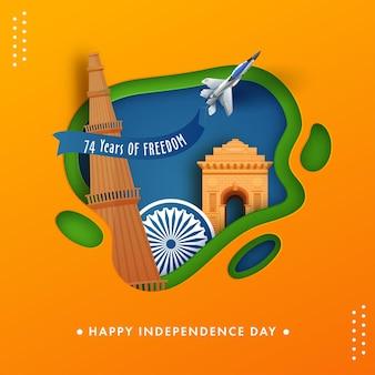 74 anos de liberdade, conceito do dia da independência com roda de ashoka, caça a jato e famoso monumento em fundo colorido de corte de papel de sobreposição.