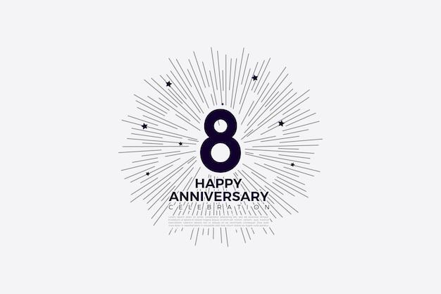 8º aniversário com números 3d e arte de linha que lembra o sol.