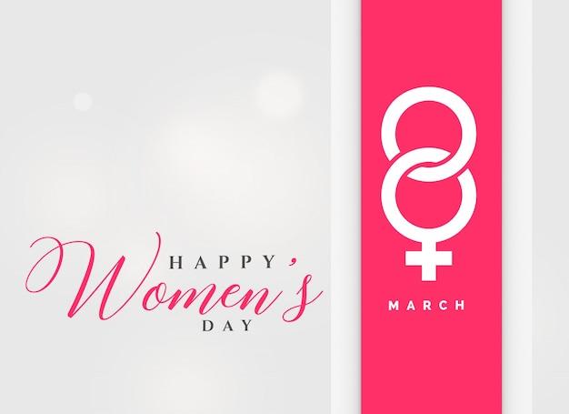 8 de março, dia da festa do dia internacional da mulher