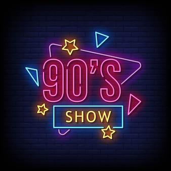 90s mostrar vetor de texto de estilo de sinais de néon