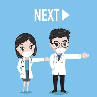 A aparência do médico e da mulher é o próximo turno.