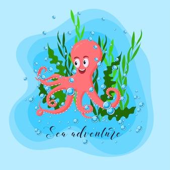 A aventura do verão com o polvo bonito, as ervas daninhas do mar e a água borbulham no oceano azul.