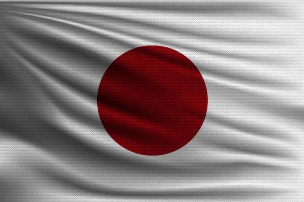 A bandeira nacional do japão.