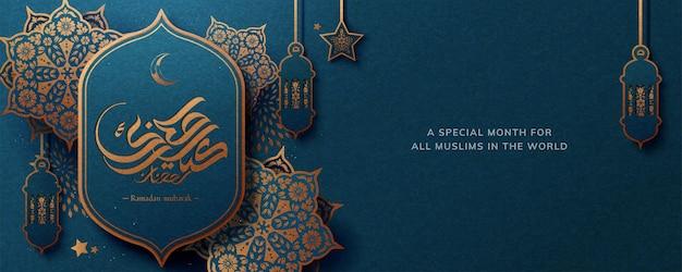 A caligrafia eid mubarak significa um feriado feliz com arabescos azuis e faixas de fanoos penduradas
