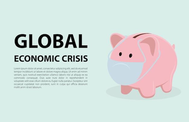 A crise econômica global como resultado da quarentena. cofrinho em uma máscara médica.