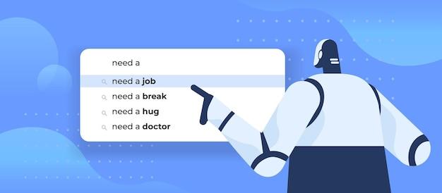 A escrita do robô precisa de um emprego na barra de pesquisa na tela virtual