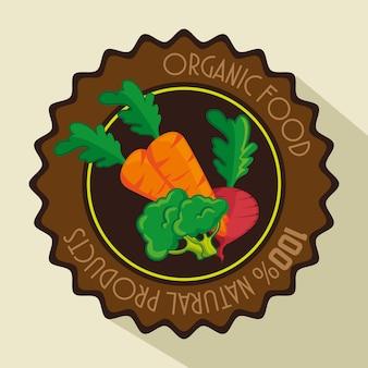 A etiqueta de brown com vegetais e produtos naturais assina sobre o fundo bege. ilustração vetorial.