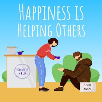 A felicidade está ajudando outras pessoas a postarem nas mídias sociais. caridade publicidade web banner modelo de design. reforço de mídia social, layout de conteúdo.