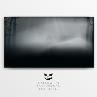 A floresta escura e o nevoeiro e lobisomem