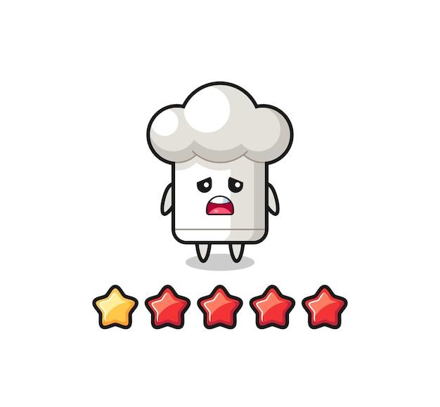 A ilustração da classificação negativa do cliente, personagem fofo de chapéu de chef com 1 estrela, design de estilo fofo para camiseta, adesivo, elemento de logotipo