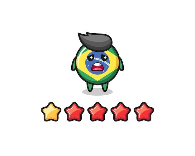 A ilustração da classificação negativa do cliente, personagem fofo do emblema da bandeira do brasil com 1 estrela, design de estilo fofo para camiseta, adesivo, elemento de logotipo