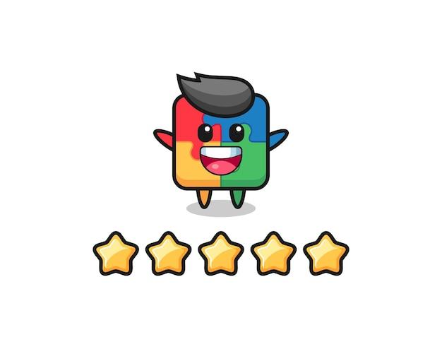 A ilustração da melhor avaliação do cliente, personagem de quebra-cabeça fofa com 5 estrelas, design de estilo fofo para camiseta, adesivo, elemento de logotipo