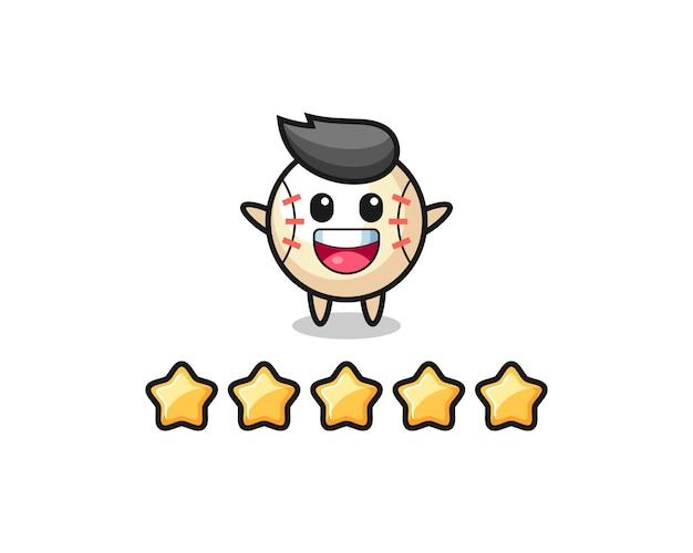 A ilustração da melhor avaliação do cliente, personagem fofo de beisebol com 5 estrelas, design de estilo fofo para camiseta, adesivo, elemento de logotipo