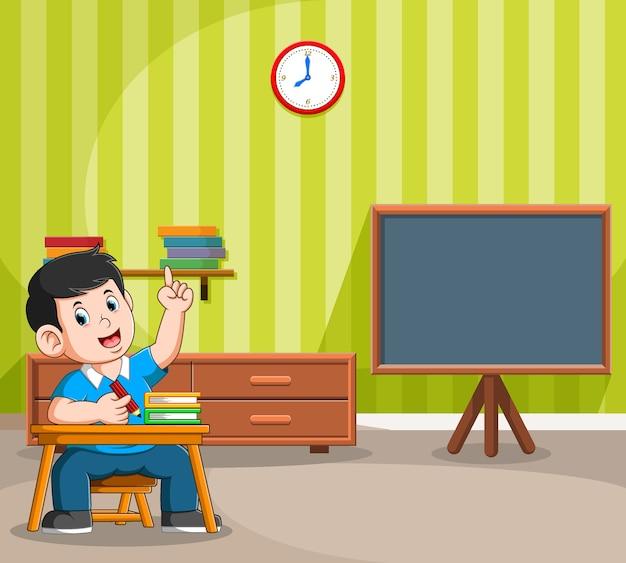 A ilustração do menino estuda na escola perto do quadro-negro