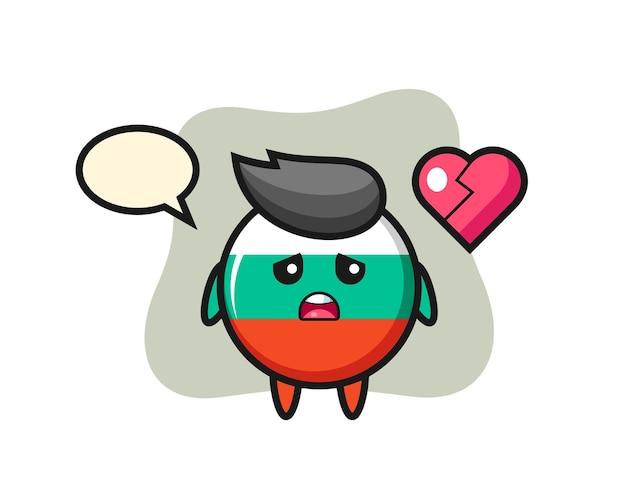 A ilustração dos desenhos animados do distintivo da bandeira da bulgária é um coração partido, design de estilo fofo para camiseta, adesivo, elemento de logotipo
