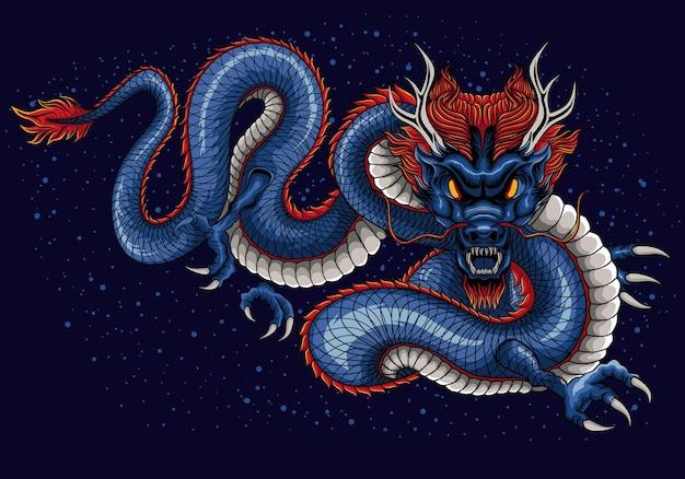 A ilustração vetorial dragão azul