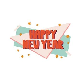 A inscrição feliz ano novo em sryle retrô