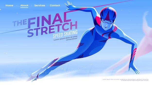 A interface do usuário ou página de destino no tema de patinação de velocidade da atleta de skate está saindo da curva para a reta final.