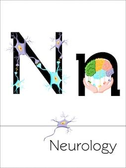 A letra do cartão flash n é para neurologia. alfabeto de ciência para crianças.