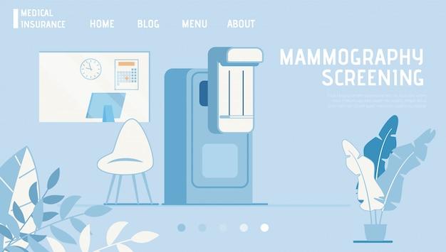 A página de destino do seguro médico oferece mamografia
