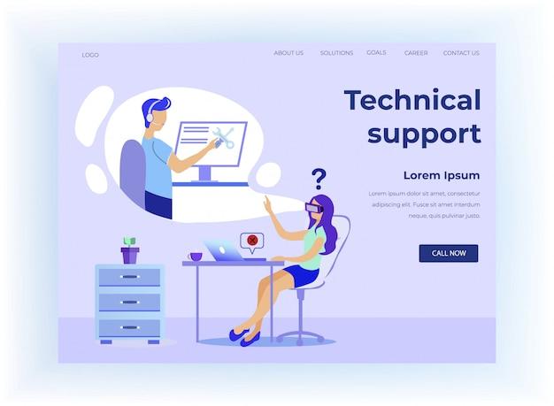A página de destino oferece suporte técnico e ajuda virtual