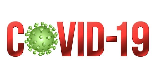 A palavra covid-19 com ícone coronavírus, 2019-ncov romance sinal de conceito de coronavírus