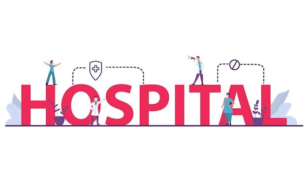 A palavra do hospital. médicos e enfermeiros médicos masculinos e femininos.