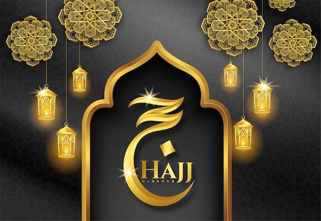 A palavra hajj em árabe e a palavra hajj