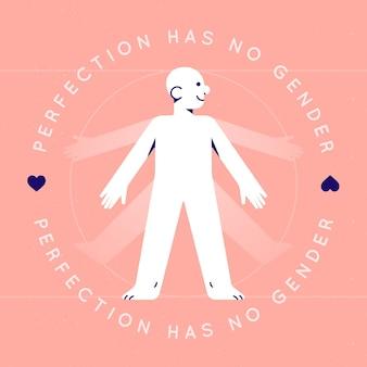 A perfeição de movimento neutro em gênero não tem gênero