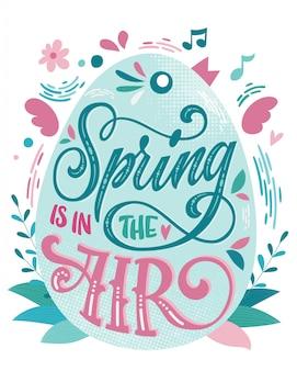 A primavera está no ar - lindas letras de primavera, ótimo design para qualquer finalidade. projeto de forma de pássaro com buquê.