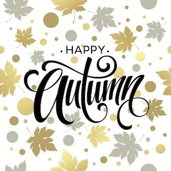 A tendência de caligrafia golden fall. publicidade de outono do conceito. excelente cartão-presente. ilustração vetorial eps10