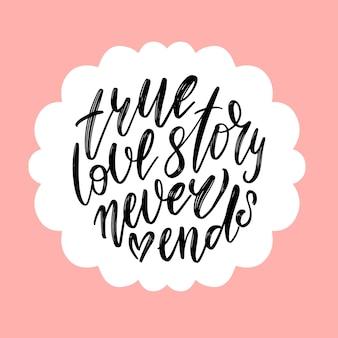 A verdadeira história de amor nunca acaba. letras de citação na bolha do discurso de nuvem.