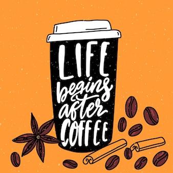 A vida começa depois do café copo de papel de café com citação inspiradora com desenho de pôster café com canela