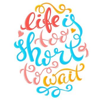 A vida é muito curta