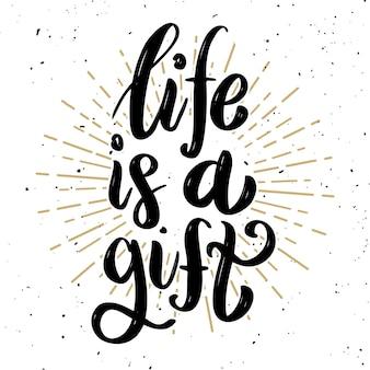 A vida é um presente. citação de letras de motivação mão desenhada. elemento para cartaz, cartão de felicitações. ilustração