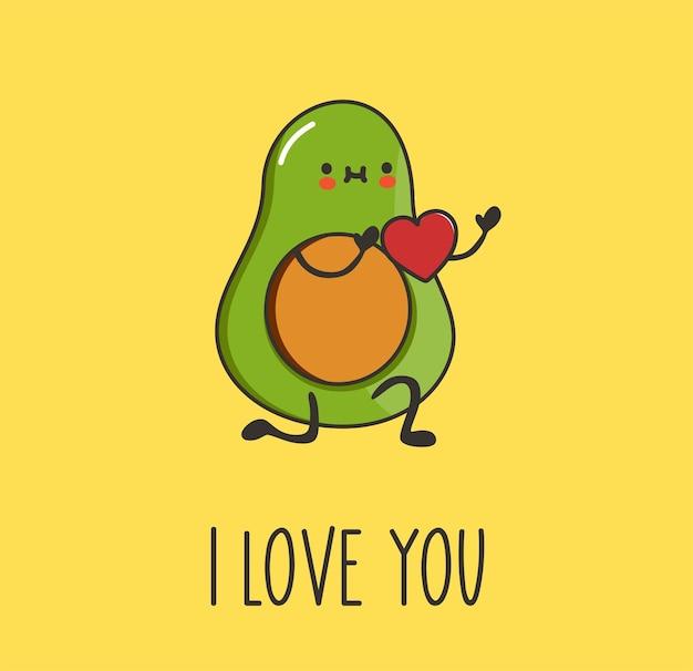 Abacate te amo vegetal fofo kawaii