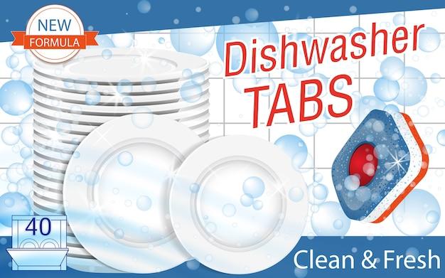 Abas de detergente para máquina de lavar louça.