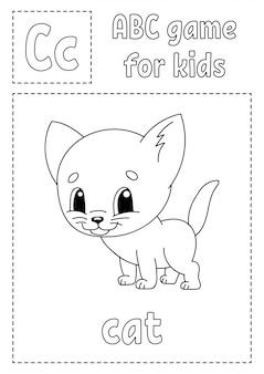 Abc jogo para crianças. página para colorir de alfabeto.