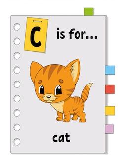 Abc jogo para crianças. palavra e letra.